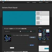 Saitama Shard Squad